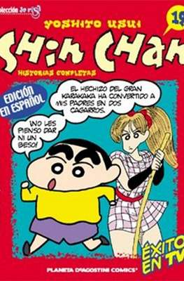 Shin-Chan (Rústica, 64 páginas (2002-2004)) #19