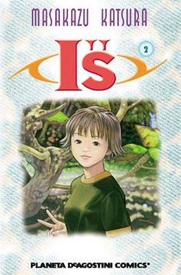 "Is'' /  I""s (Rústica, 176 páginas (2003-2004)) #2"