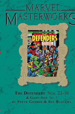 Marvel Masterworks (Hardcover) #203