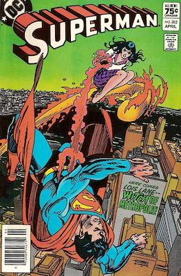 Superman Vol. 1 / Adventures of Superman Vol. 1 (1939-2011) (Comic Book) #382