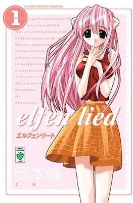 Elfen Lied (Rústica) #1