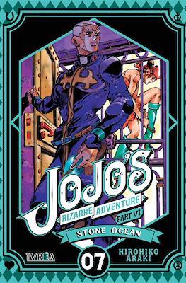 JoJo's Bizarre Adventure - Part VI: Stone Ocean #7