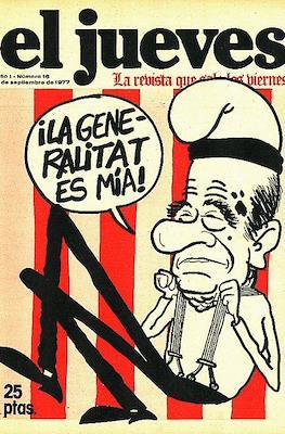 El Jueves (Revista) #16