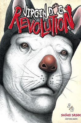 Virgin Dog Revolution #2