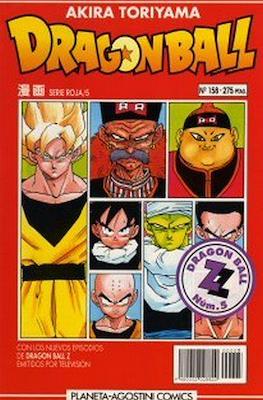 Dragon Ball - Serie Roja (Tapa blanda.) #158