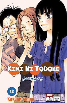 Kimi ni Todoke. Junto a Ti (Rústica) #12