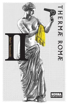 Thermae Romae (Rústica) #2