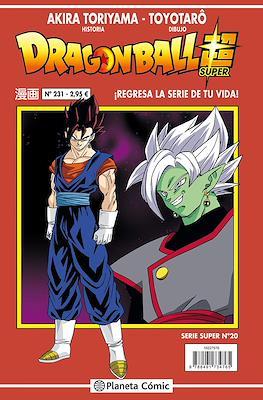Dragon Ball Super (Rústica) #231