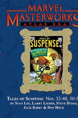 Marvel Masterworks (Hardcover) #186