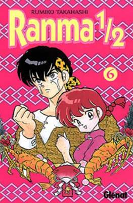 Ranma 1/2 (Rústica con sobrecubierta) #6