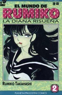 El Mundo de Rumiko (rustica, 1993) #2