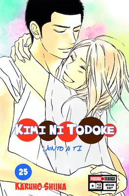 Kimi ni Todoke. Junto a Ti (Rústica) #25
