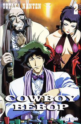 Cowboy Bebop (Rústica con sobrecubierta) #2