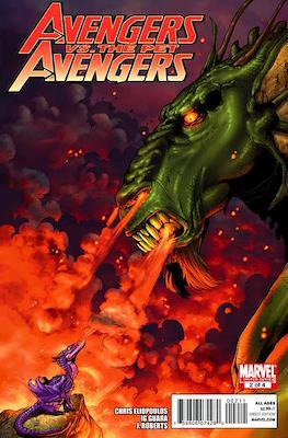 Avengers vs. The Pet Avengers (Comic Book) #2