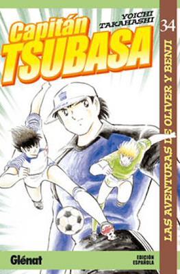 Capitán Tsubasa. Las aventuras de Oliver y Benji (Rústica con sobrecubierta) #34