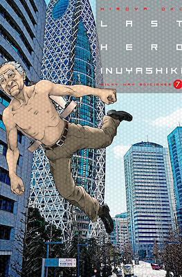 Last Hero Inuyashiki (Rústica con sobrecubierta) #7