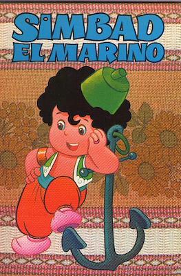 Buenas Noches (1977) #8
