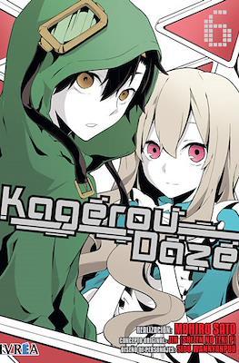 Kagerou Daze (Rústica con sobrecubierta) #6