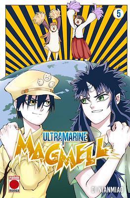 Ultramarine Magmell (Rústica con sobrecubierta) #5