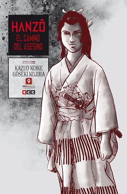 Hanzô. El camino del asesino (Rústica) #9
