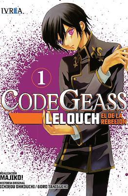 Code Geass: Lelouch, El de la Rebelión (Rústica con sobrecubierta) #1
