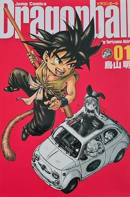Dragon Ball: Ultimate Edition