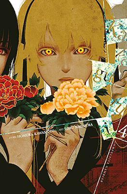 Kakegurui - Compulsive Gambler (Softcover) #4