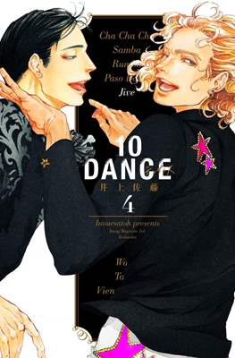 10 Dance (Softcover) #4