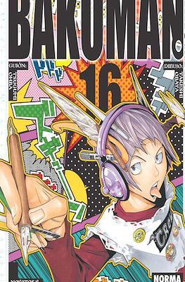Bakuman (Rústica con sobrecubierta) #16