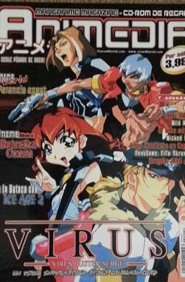 Animedia #42