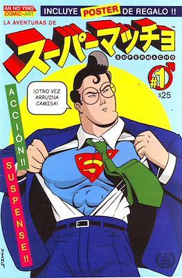 Supermacho (Rústica, color, 20 páginas) #1