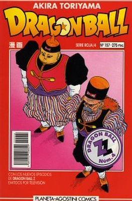 Dragon Ball - Serie Roja (Tapa blanda.) #157