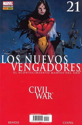 Los Nuevos Vengadores Vol. 1 (Grapa 24 pp) #21