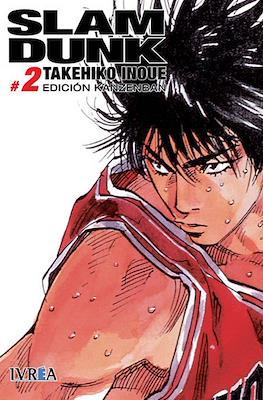 Slam Dunk - Edición Kanzenban (Rústica con sobrecubierta) #2