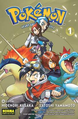 Pokémon (Rústica con solapas) #24