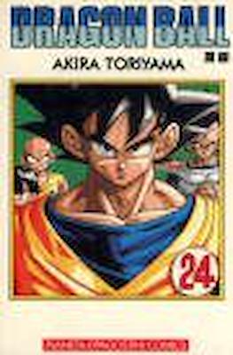 Dragon Ball (Rústica 72 pp) #24
