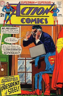 Action Comics Vol. 1 (1938-2011; 2016-) (Comic Book) #371