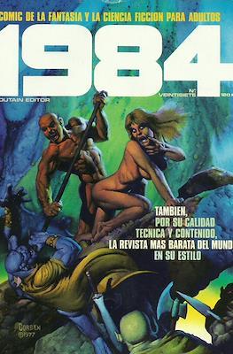1984 (Grapa, 1978 - 1984) #27