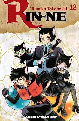 Rin-ne (Rústica 184-192 pp) #12