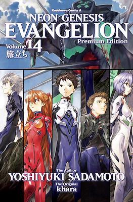 Neon Genesis Evangelion - Premium Edition (Rústica) #14