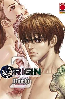 Manga Saga (Tascabile) #38