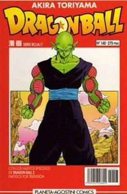 Dragon Ball - Serie Roja #160