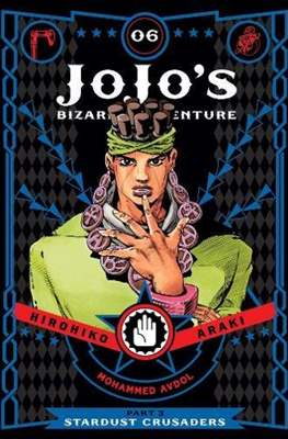 JoJo's Bizarre Adventure: Part 3--Stardust Crusaders (Hardcover) #6