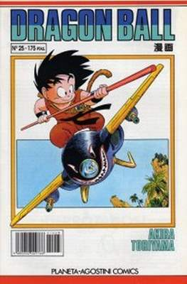 Dragon Ball (Grapa, blanco) #25
