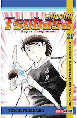 Captain Tsubasa. Super Campeones #21