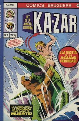 Ka-Zar. (1978) #6