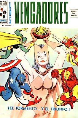 Los Vengadores Vol. 2 (1974-1980) (Grapa 44 pp) #23