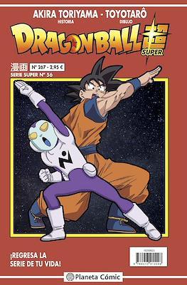 Dragon Ball Super #267
