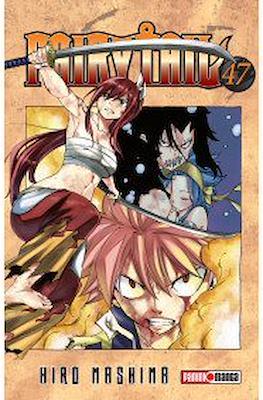 Fairy Tail (Rústica) #47