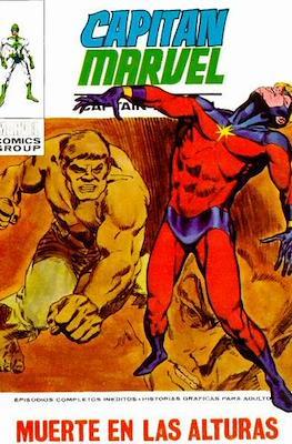 Capitán Marvel Vol. 1 (1969-1974) (Rústica) #10